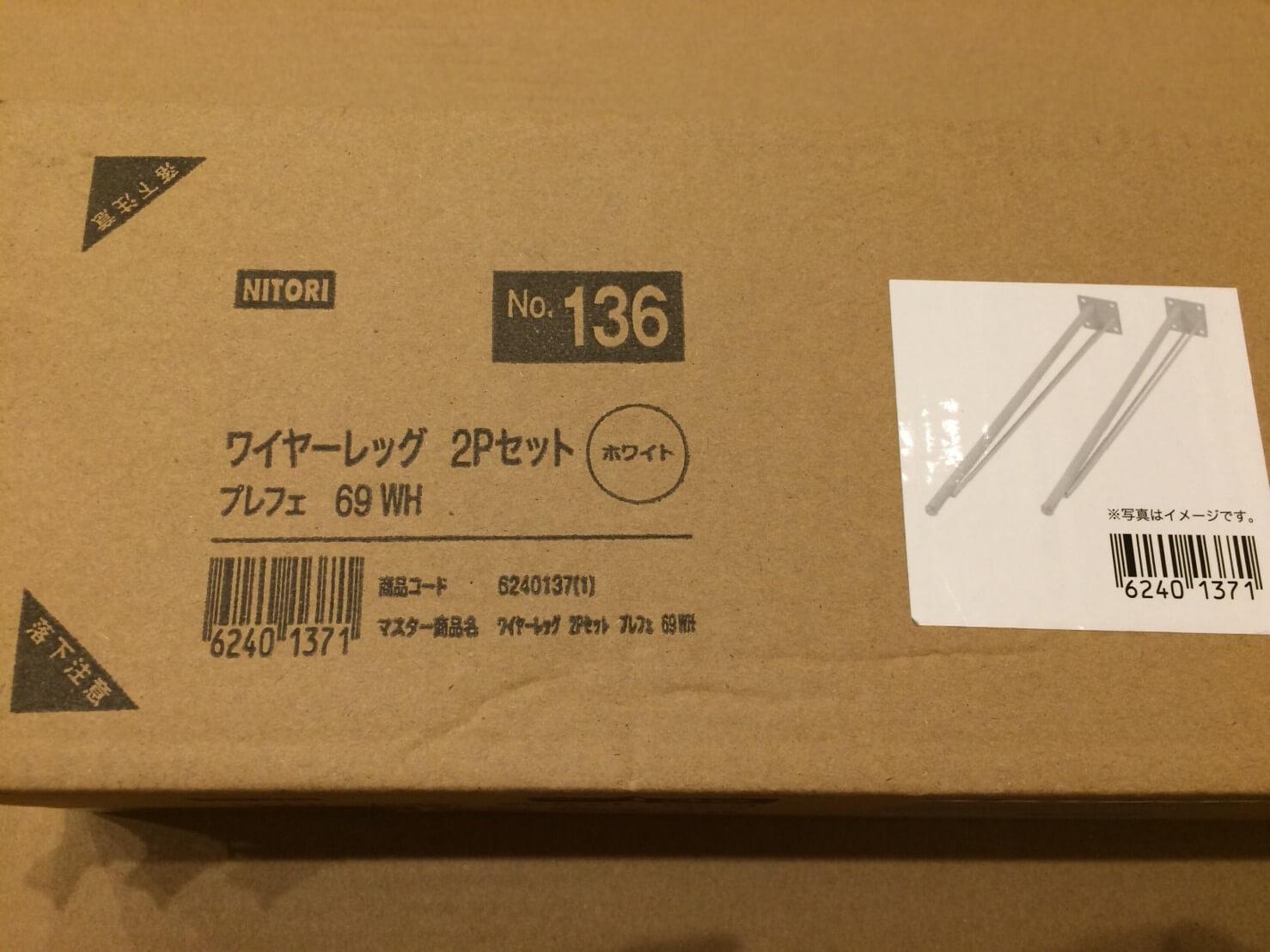 b9677f730e50ab52a74da18d993c1203 - サイズが絶妙!ニトリのデスクでDJブースをつくってみた!