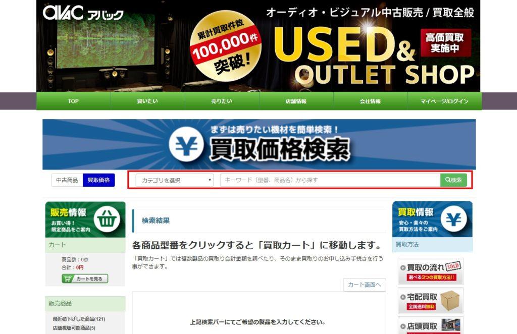 97cc3767341b94f1cdcf9ec97f6b4abe 1024x662 - オーディオ機器を高く売りたい!スピーカー、アンプ、CDプレーヤーの買取・販売方法まとめ