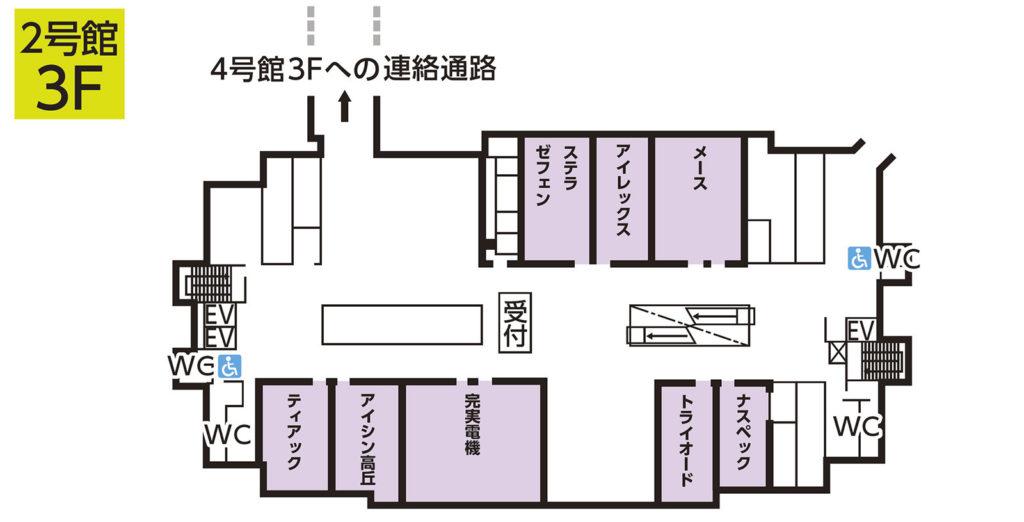 afin2020 floor map2 3 1024x522 - 【名古屋イベント】オーディオフェスタ・イン・ナゴヤ 2020【2/22・2/23】