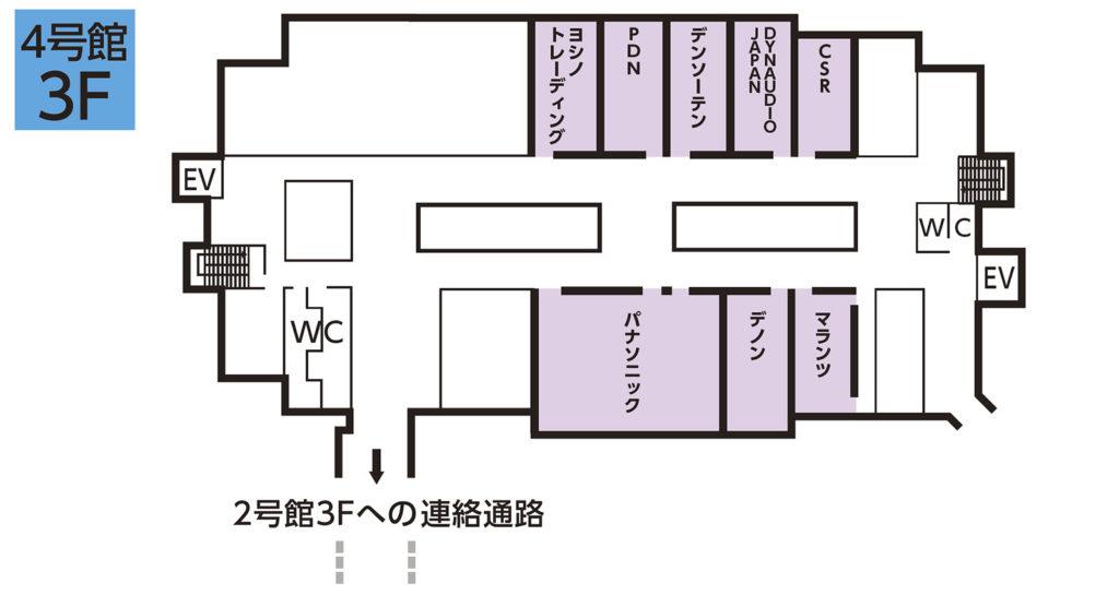 afin2020 floor map4 3 1024x545 - 【名古屋イベント】オーディオフェスタ・イン・ナゴヤ 2020【2/22・2/23】