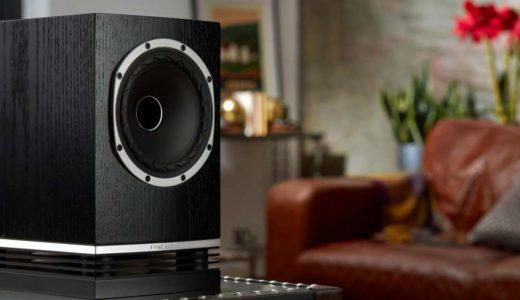 Fyne audio F500 520x300 - 【スピーカーのおすすめ15選】元オーディオショップ店員がセレクト