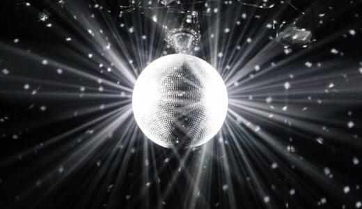 テクノ ハウス ダンスミュージック エレクトロニカのおすすめ動画【youtube, ユーチューブ, 音楽, 曲紹介, TECHNO, HOUSE, 洋楽】
